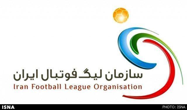 واکنش سازمان لیگ فوتبال به انتقادها از قوانین جذب بازیکن خارجی