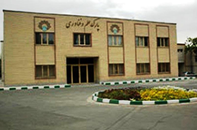 وسعت پارک علم و فناوری دانشگاه تهران 2 تا 3 برابر می گردد