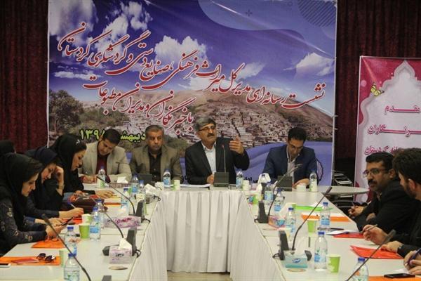 ساخت تاسیسات گردشگری در کردستان شتاب گرفته است