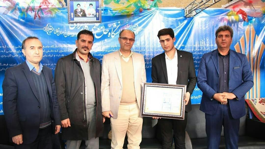 تیم ایران رتبه سوم نمایشگاه بین المللی اختراعات ترکیه را کسب کرد