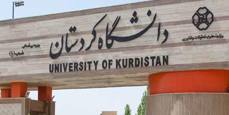 جذب دانشجو در رشته هیدروانفورماتیک در دانشگاه کردستان