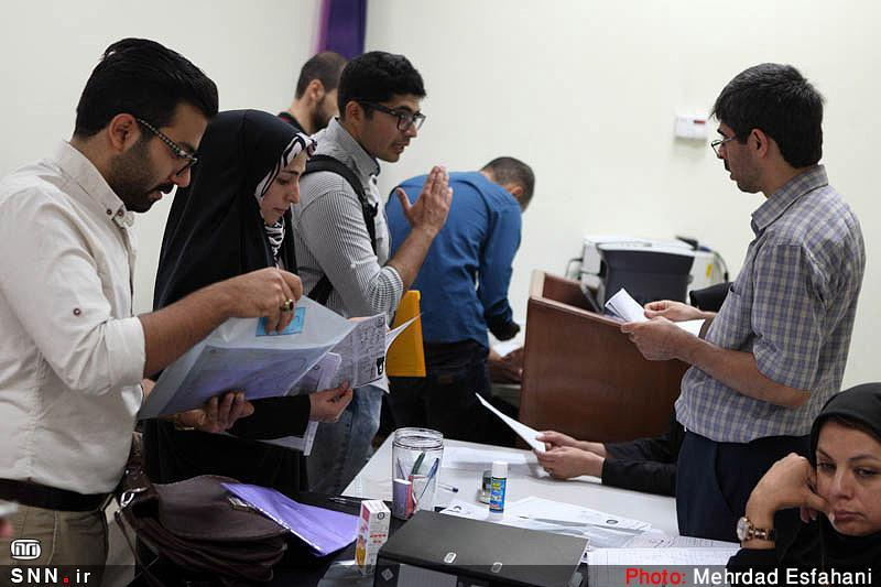 زمان ثبت نام پذیرفته شدگان با سوابق تحصیلی دانشگاه امام خمینی (ره) اعلام شد