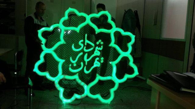 اطلاعیه شهرداری تهران درباره آماده باش نیروهای خدمات شهری