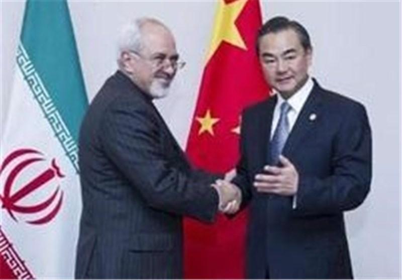 گفت وگوی تلفنی وزیر خارجه چین و ظریف درباره برنامه هسته ای ایران