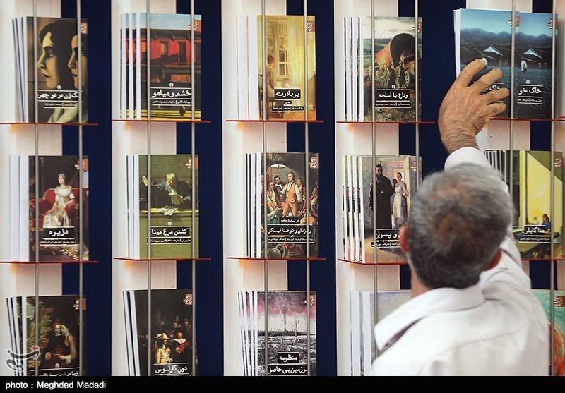 اعلام برنامه های ویژه روز ایتالیا در نمایشگاه کتاب