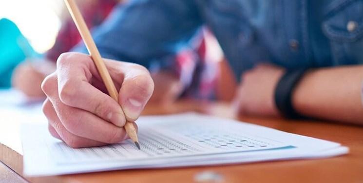 آغاز توزیع کارت آزمون مشخص سطح متقاضیان سازمان بازرسی کل کشور