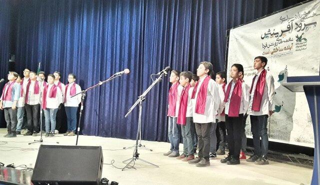 آغاز رقابت 23 گروه سرود در نخستین مهرواره سرود آفرینش در کرمانشاه