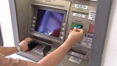 حذف گزینه فعال سازی رمز یک بار مصرف با پیامک از ATMها