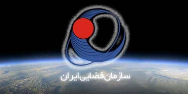 مرکز آرشیو و پردازش داده های ماهواره ای در مراحل پایانی است