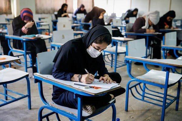 دانشگاه ها بعد از ماه رمضان باز می شوند؟ ، ماجرای خبری که دانشجویان را سردرگم کرد