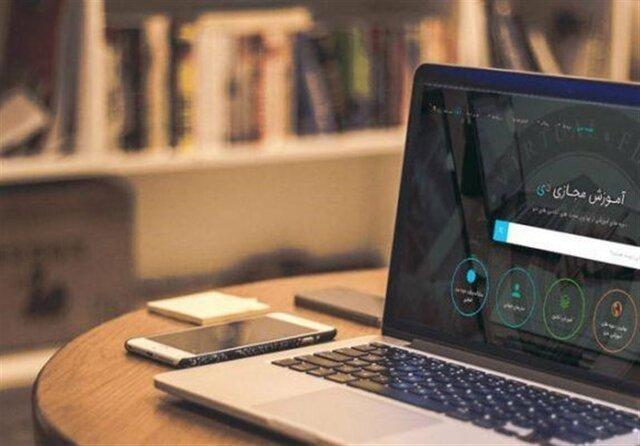 جزئیات راه اندازی سامانه های آفلاین و آنلاین آموزش غیرحضوری در دانشگاه بناب