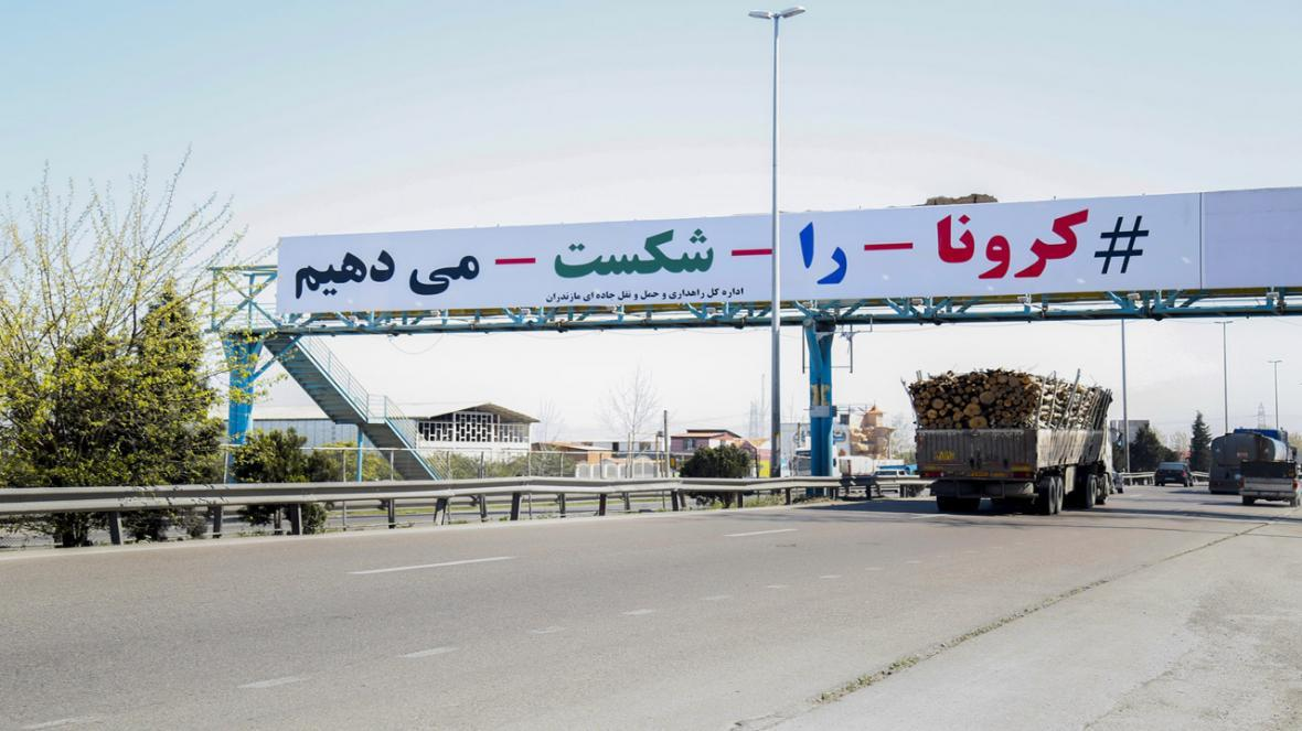 احداث 6 دستگاه پل عابر پیاده در محور های پرتردد مازندران