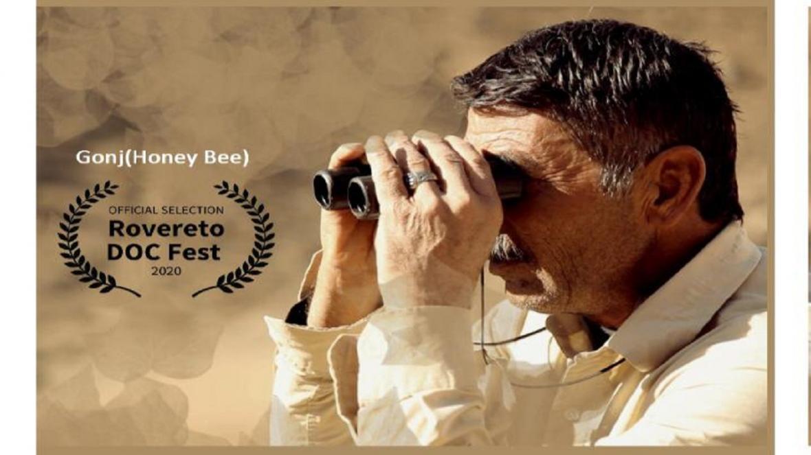 اثر هنرمند چهارمحالی در جشنواره ایتالیا اثر منتخب شد