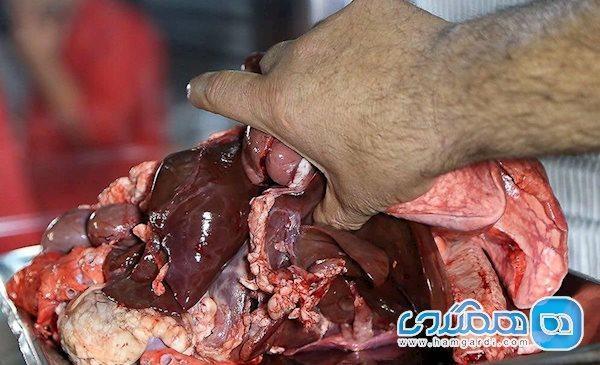 از خوردن گوشت و جگر دام بلافاصله بعد ذبح خودداری کنید!