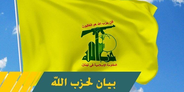 بیانیه حزب الله در واکنش به انفجارهای مهیب در بیروت