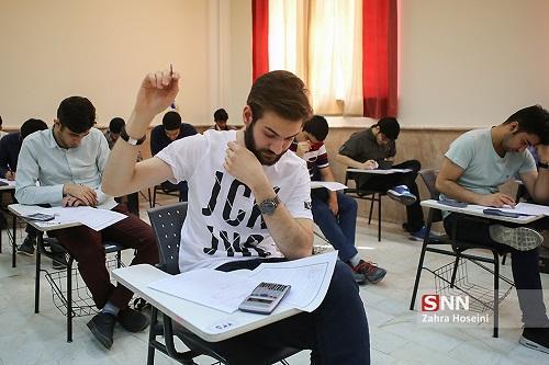 تقویم آموزشی نیمسال اول 1400-1399 دانشگاه خاتم الانبیای بهبهان اعلام شد