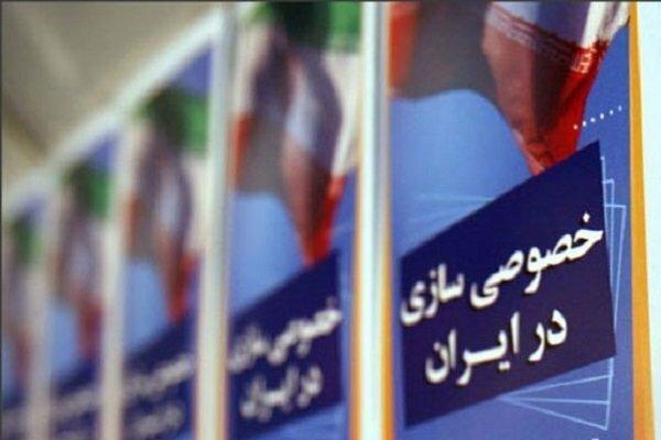 سهام 4 شرکت دولتی واگذار می گردد ، عرضه بلوک 12.31 درصدی شرکت سرمایه گذاری ملی ایران