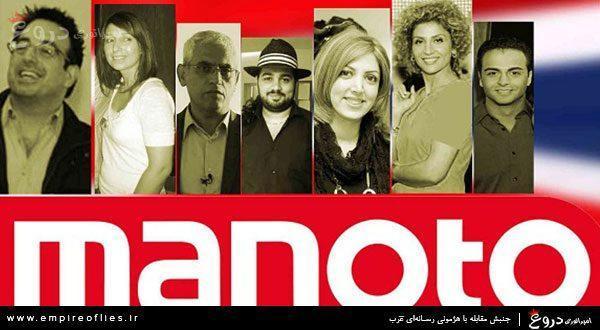 توهین شبکه من وتو به استاد شجریان و ادبیات کهن ایران