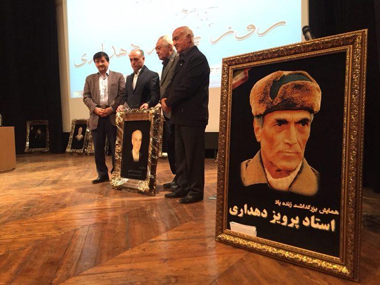 پرویز دهداری؛ معلم اخلاق بی تکرار
