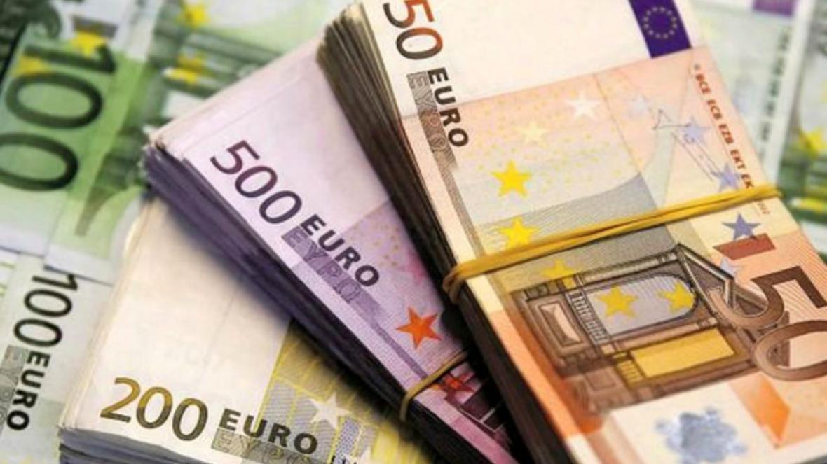 قیمت یورو امروز پنجشنبه 1399، 09، 13