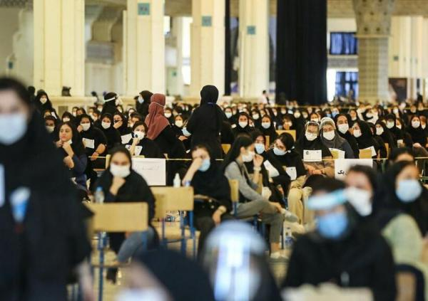 خبرنگاران اصلاحات دفترچه کارشناسی ارشد پیغام نور منتشر شد