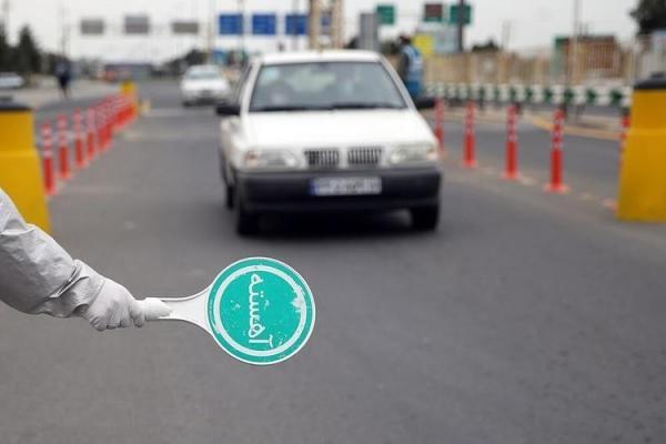 فرمانداری تهران: صدور مجوز تردد غیرحضوری صادر می گردد