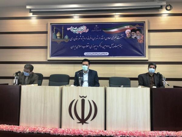 خبرنگاران فرماندار: 243 طرح در شهرستان ری به بهره برداری می رسد