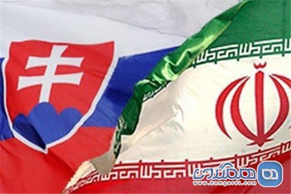 مذاکره ایران و اسلواکی درباره گردشگری