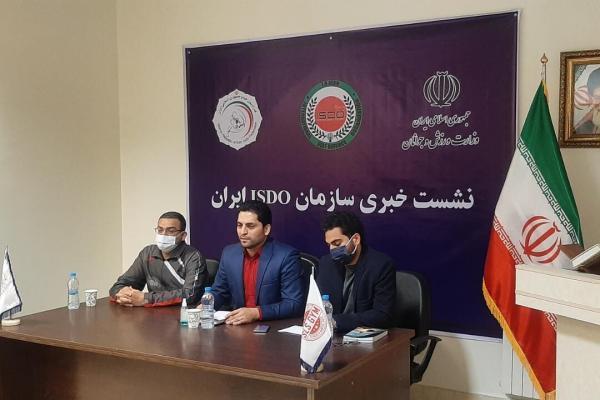 خبرنگاران برگزاری اولین نشست خبری سازمان دفاع شخصی ISDO