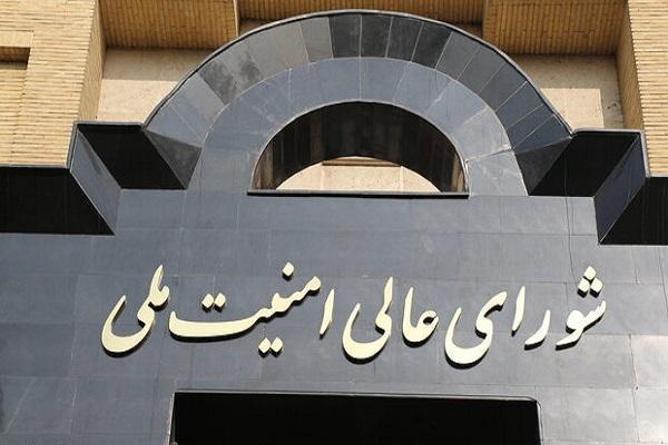 شورایعالی امنیت ملی ادعای یک نماینده سابق مجلس را تکذیب کرد