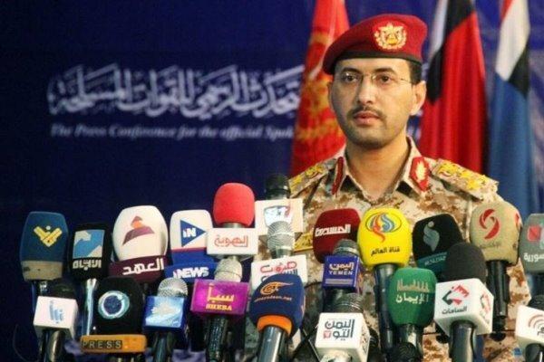ارتش یمن هواپیمای جاسوسی عربستان را سرنگون کرد