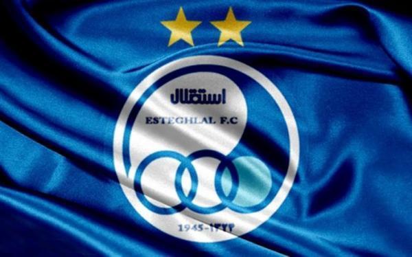 واکنش باشگاه استقلال به اخبار جابجایی