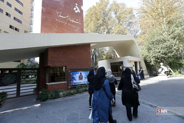 دانشجویان بین الملل دانشگاه الزهرا(س) تحت پوشش بیمه سلامت قرار می گیرند